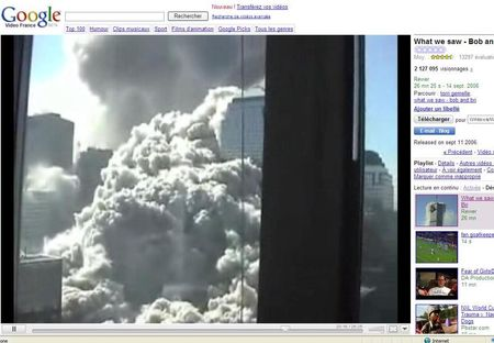 God face in smoke and twin towers new york 11 september 2001